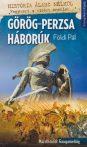 Földi Pál - Görög-perzsa háborúk - Antikvár könyvritkaság