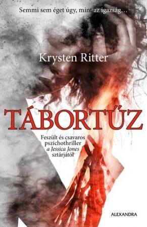 Krysten Ritter: Tábortűz