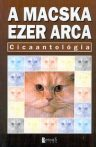 Veress István: A macska ezer arca ( Cica antológia)