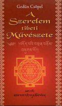 Gedün Csöbel: A szerelem tibeti művészete