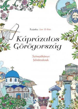 Káprázatos Görögország - Színezőkönyv felnőtteknek
